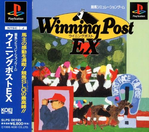 【中古】Winning PostEX
