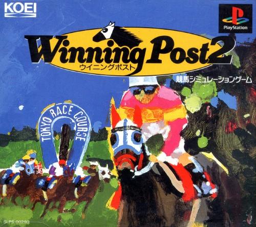 【中古】Winning Post2