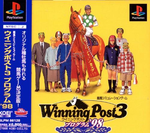 【中古】Winning Post3 プログラム'98