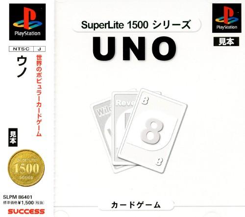 【中古】UNO SuperLite 1500