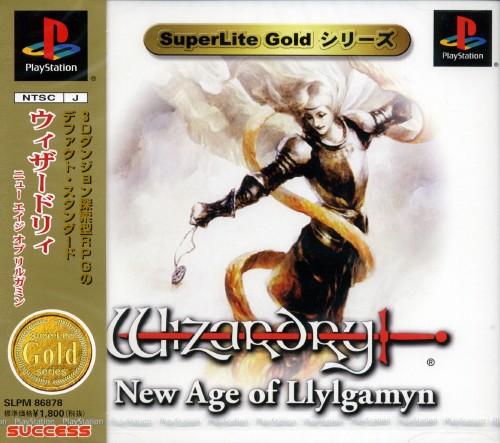 【中古】ウィザードリィ ニューエイジ オブ リルガミン SuperLite Gold