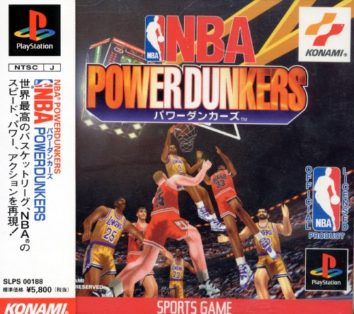 【中古】NBA POWERDUNKERS