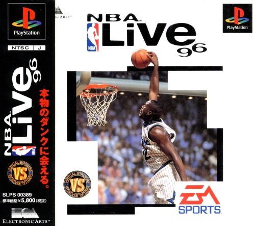【中古】NBAライブ96