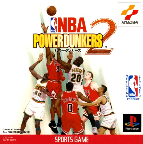 【中古】NBA POWERDUNKERS2