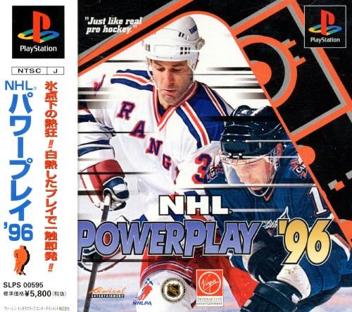【中古】NHL パワープレイ'96