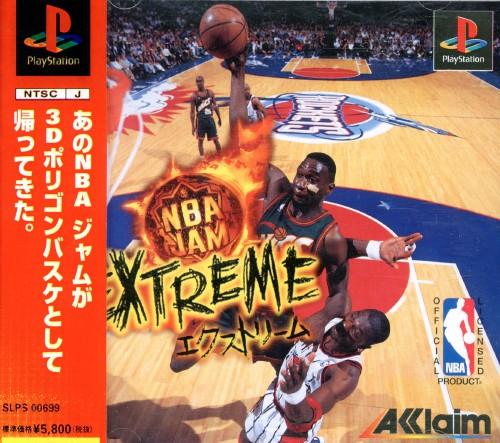 【中古】NBA JAM エクストリーム