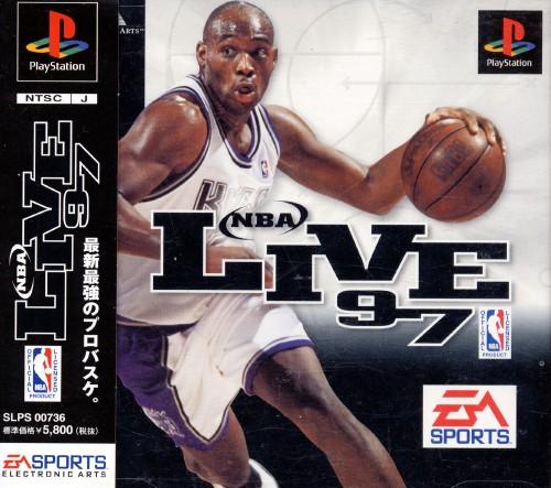 【中古】NBAライブ97