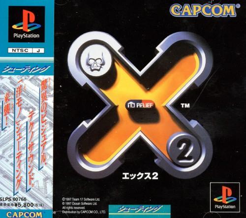 【中古】X2