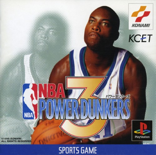 【中古】NBA POWERDUNKERS3