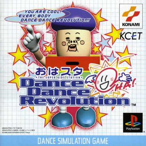 【中古】おはスタ Dance Dance Revolution