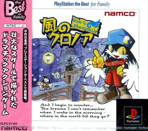 【中古】風のクロノア 〜door to phantomile〜 PlayStation the Best for Family