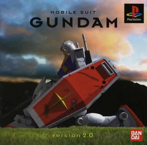 【中古】機動戦士ガンダム Version 2.0