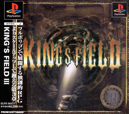 【中古】KING'S FIELD3