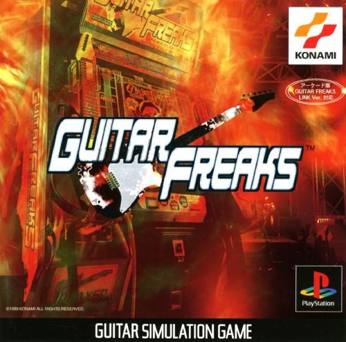 【中古】GuitarFreaks