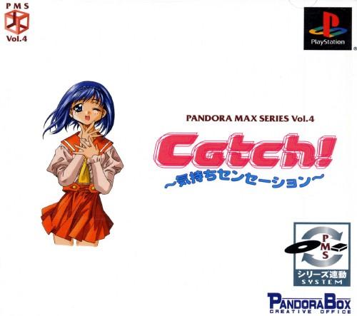 【中古】Catch! 気持ちセンセーション PANDORA MAX SERIES Vol.4