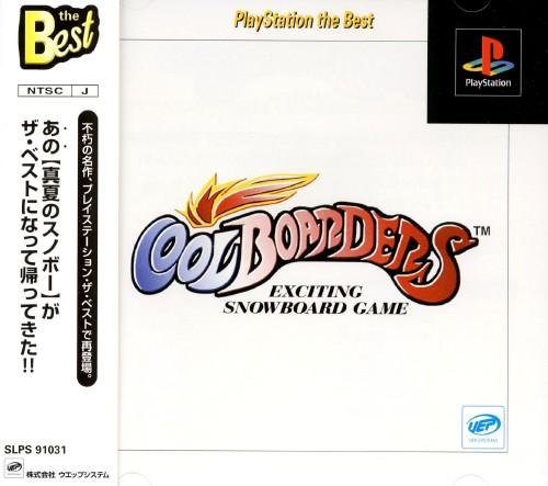 【中古】COOL BOARDERS PlayStation the Best
