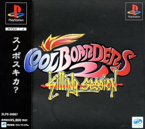 【中古】COOL BOARDERS2 Killing Session