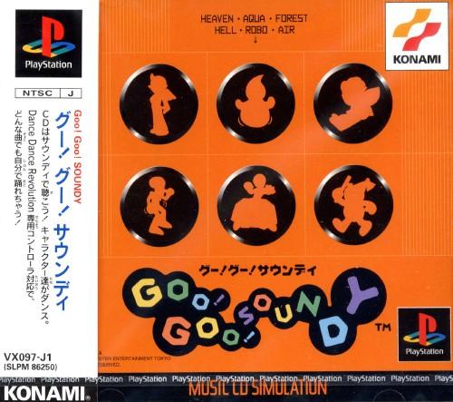 【中古】Goo! Goo! SOUNDY