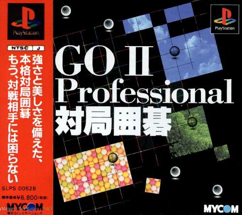 【中古】GO2 Professional 対局囲碁