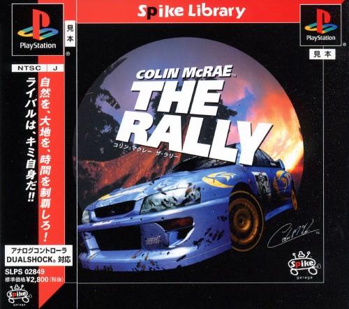 【中古】colin mcrae the rally スパイク ライブラリー #002