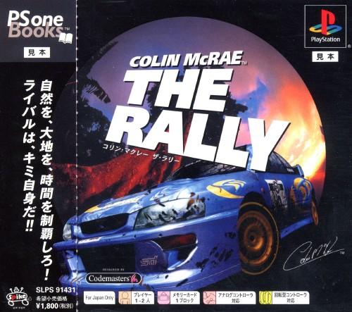 【中古】colin mcrae the rally PSoneBooks