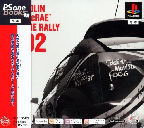 【中古】colin mcrae the rally2 PSoneBooks