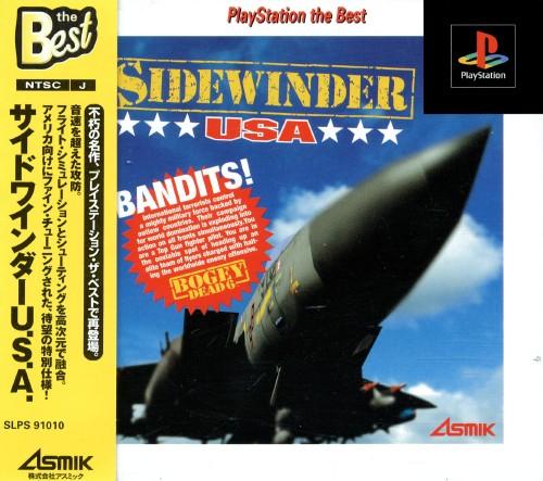 【中古】サイドワインダー U.S.A PlayStation the Best