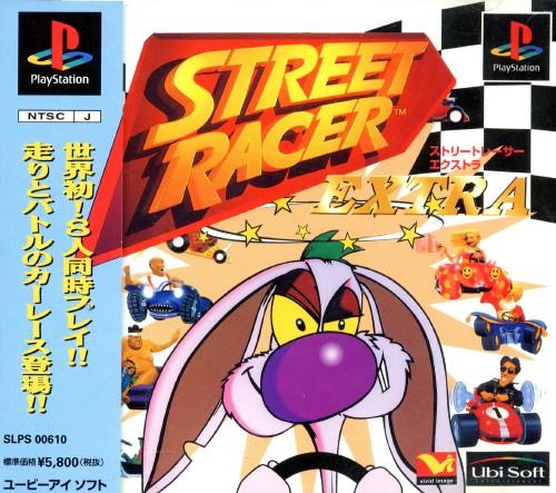 【中古】ストリートレーサー EXTRA
