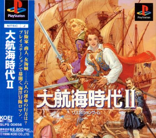 【中古】大航海時代2