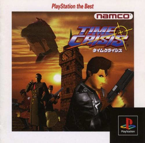 【中古】タイムクライシス PlayStation the Best