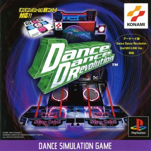 【中古】Dance Dance Revolution