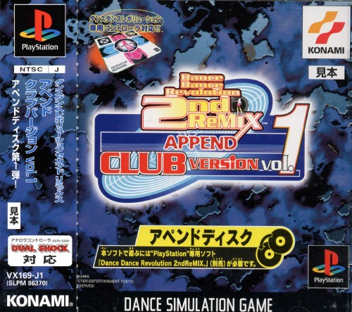 【中古】Dance Dance Revolution 2ndReMIX APPEND CLUB VERSION Vol.1