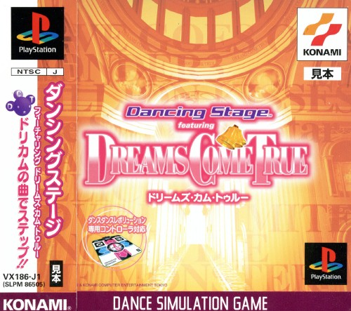 【中古】Dancing Stage featuring Dreams Come Ture