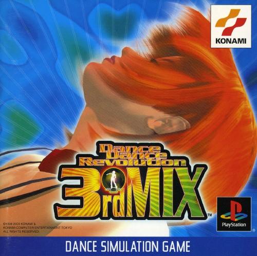 【中古】Dance Dance Revolution 3rdMIX