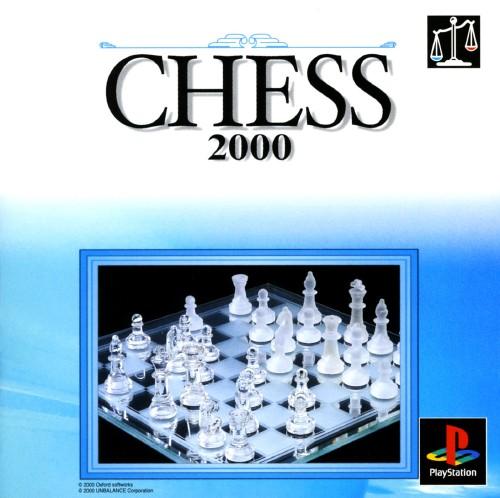 【中古】チェス2000