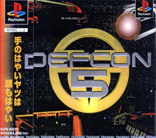 【中古】DEFCON5