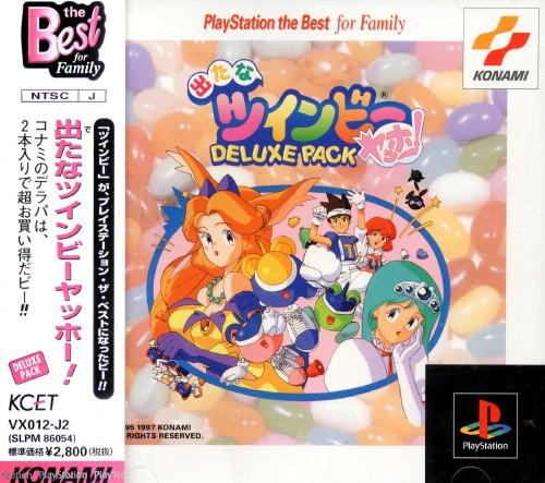 【中古】出たなツインビーヤッホー! DELUXE PACK PlayStation the Best for Family