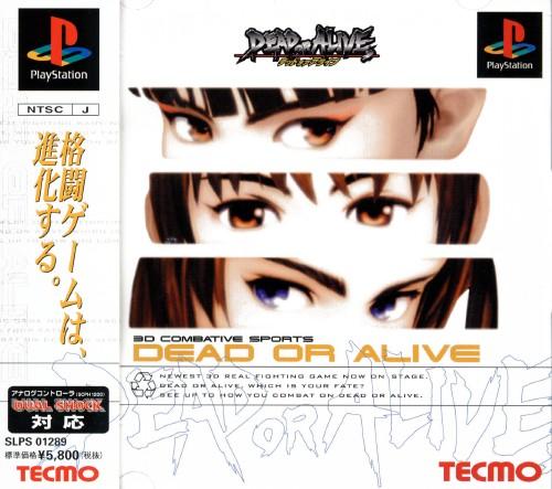 【中古】DEAD OR ALIVE