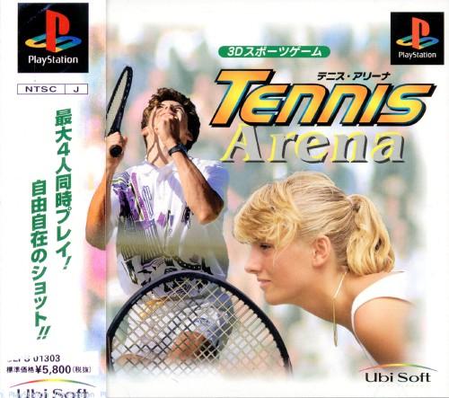【中古】テニス・アリーナ