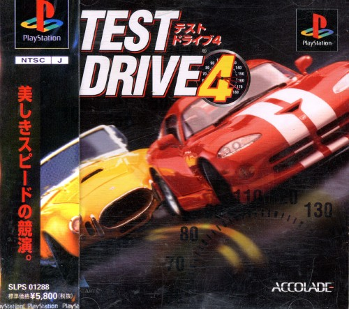 【中古】TEST DRIVE4