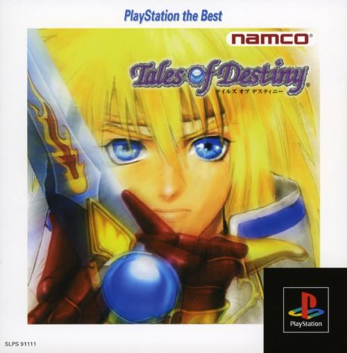 【中古】テイルズ オブ デスティニー PlayStation the Best