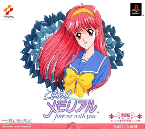 【中古】ときめきメモリアル 〜forever with you〜 (限定版)