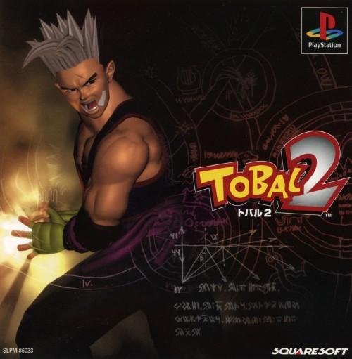 【中古】トバル2