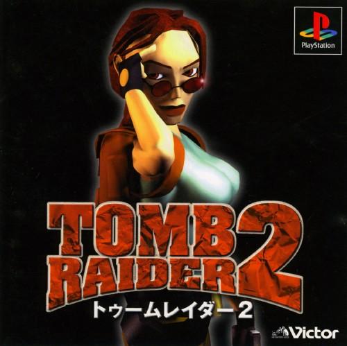 【中古】トゥームレイダー2