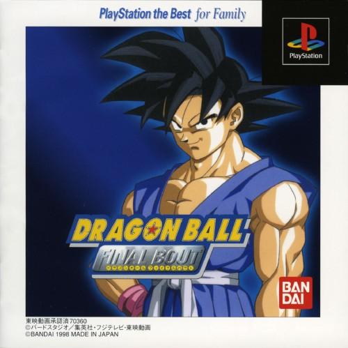 【中古】ドラゴンボール FINAL BOUT PlayStation the Best for Family
