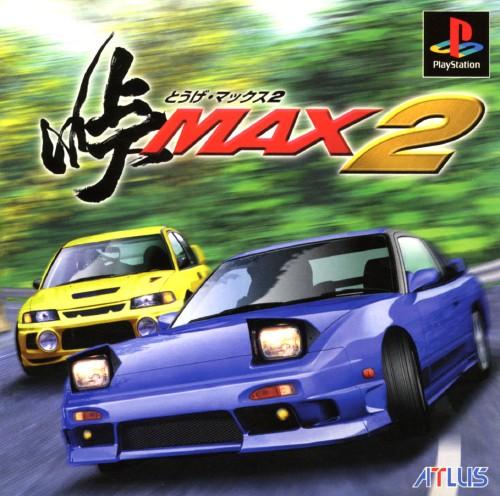 【中古】峠MAX2