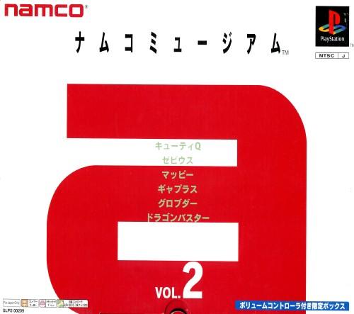 【中古】ナムコミュージアム Vol.2 ボリュームコントローラ付き限定ボックス (同梱版)