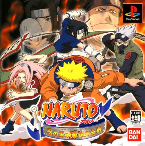【中古】NARUTO−ナルト− 忍びの里の陣取り合戦