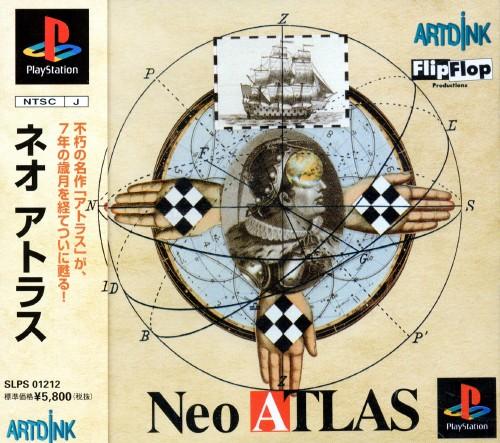 【中古】Neo ATLAS