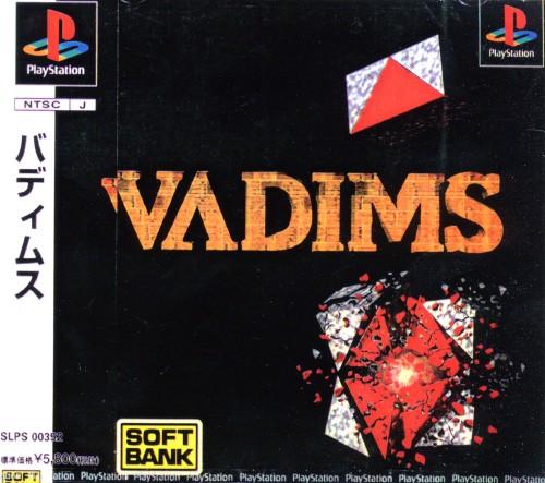 【中古】VADIMS